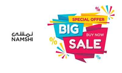 code-discount-namshi-15%